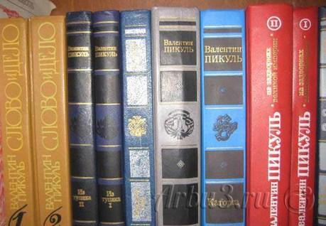 30 романов за 40 лет... Книги моего детства...