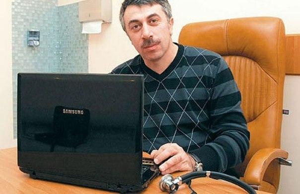 Доктор Комаровский о детях