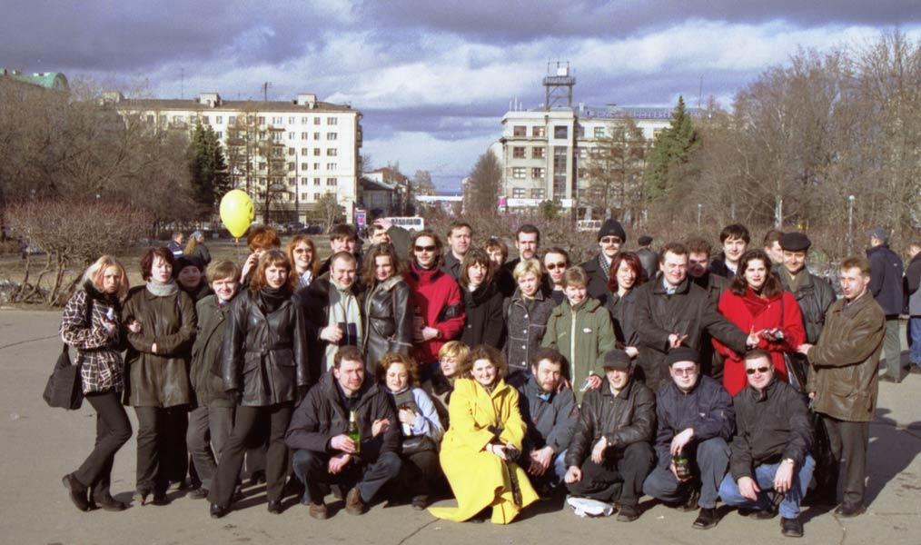 Встреча форума 30.03.2002