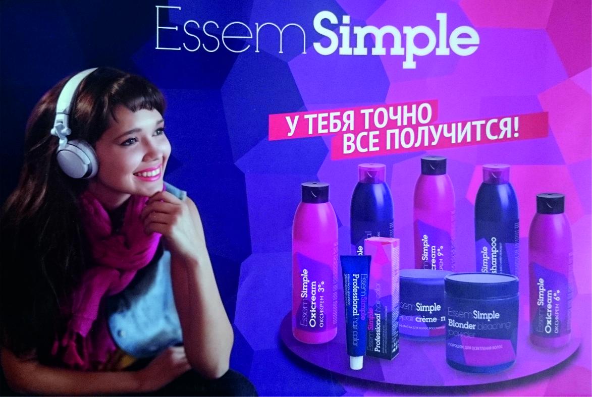 Новинка в CONCEPT!! Марка Essem Simple! Недорогая профессиональная краска для волос и уход за волосами!