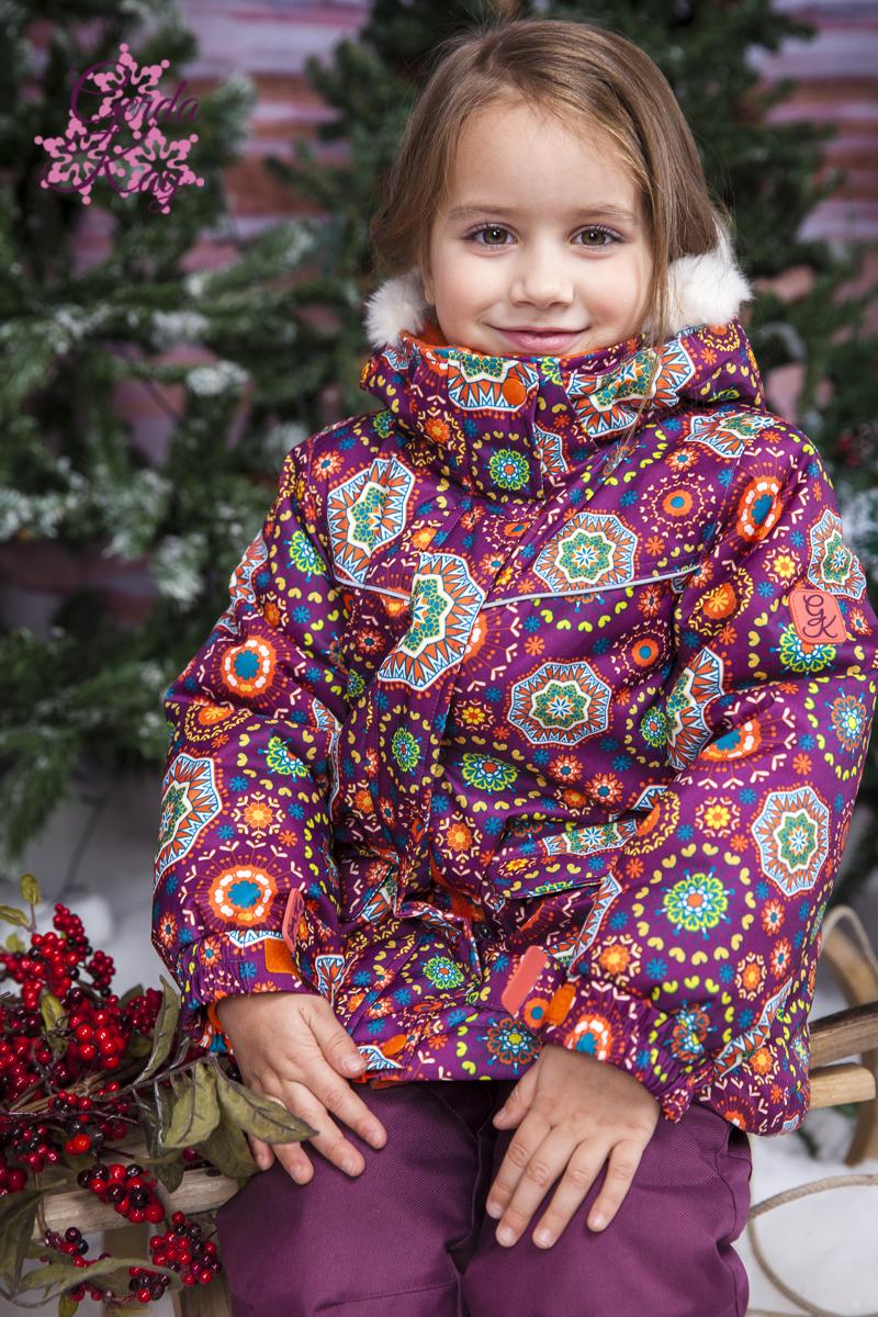 Акция! скидка до 46% на предзаказ зимних и демисезонных костюмов Gerda Kay из Дании. Только 5 дней! Сбор 7.