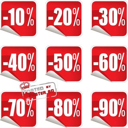 Распродажа орто товаров-9: подушки, стельки, бандажи,массажёры. Много новинок. Скидка до 50%. Собираем очень быстро.