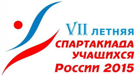 Шесть нижегородских спортсменов поборются в Финале Спартакиады учащихся