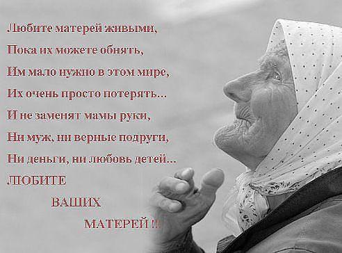 Любим маму!)))