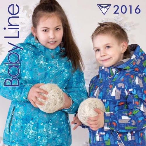 Верхняя одежда B@by Line 7. Конверты, комбинезоны, костюмы и куртки. Есть мембрана