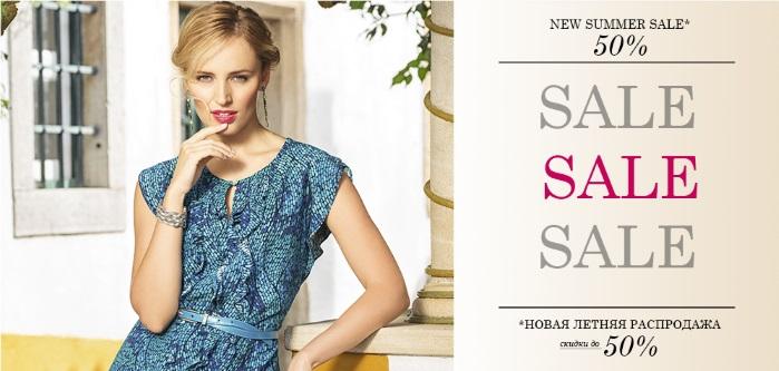Скидки до 50%!!! Австрийская одежда-54. От футболки до пуховика - безупречный стиль и элегантность.Распродажа изумительной новой коллекции!!