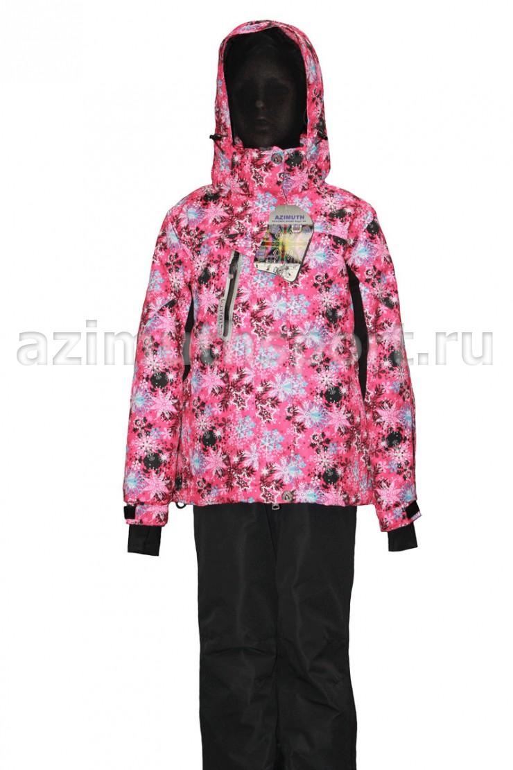 Распродажа зимних костюмов Azimuth для подростков от 8 до 16 лет.Выкуп1. Есть отзывы