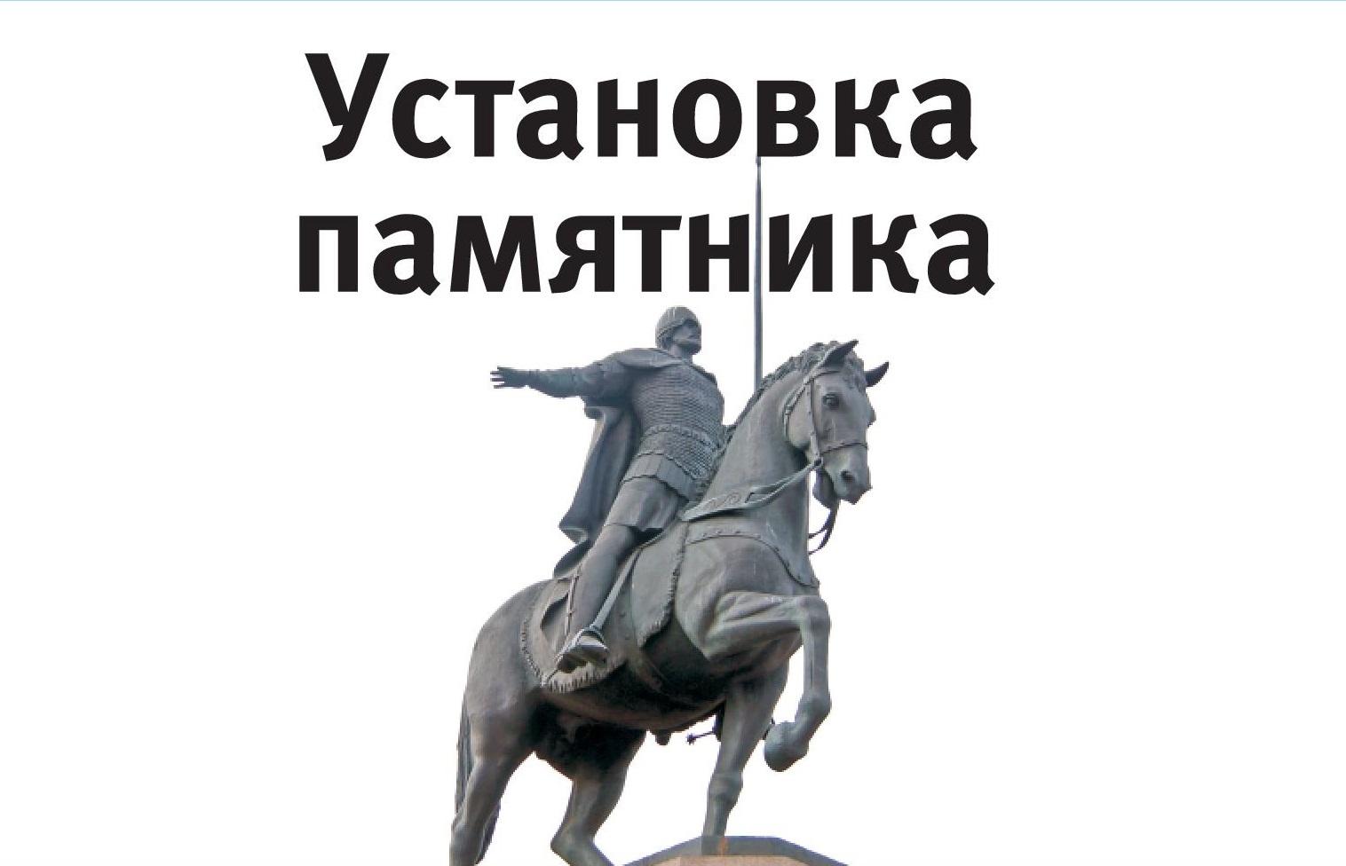 В Нижнем Новгороде может появиться новый памятник!