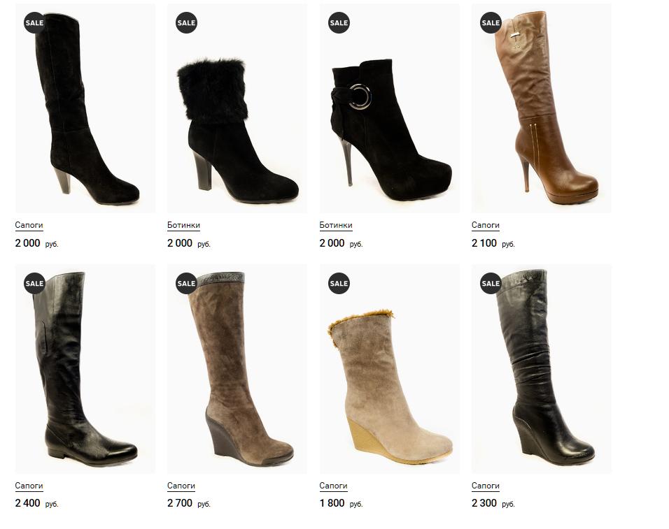 Сбор заказов. Распродажа. Обувь на все сезоны по доступным ценам.Обновленные галереи. Без рядов.Выкуп 4.