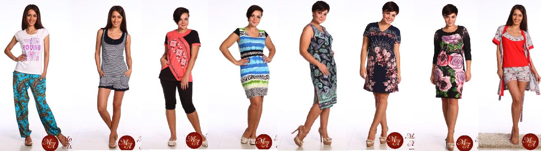 Модная линия- авторский трикотаж по супер дешевым ценам!