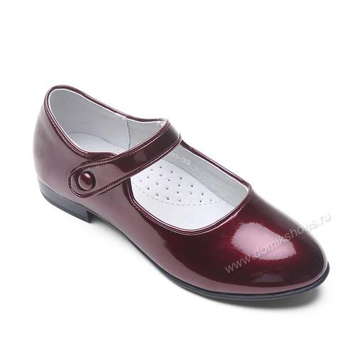 Сбор заказов. Любимые ножки должны жить в уютном домике.Встречайте демисезонные новинки по смешным ценам: много кроссовок,кеды,обувь для школы.Ура! Теперь и сандалики для мальчиков. Качественная обувь для детей и подростков с 20 по 40 р.Выкуп-13.