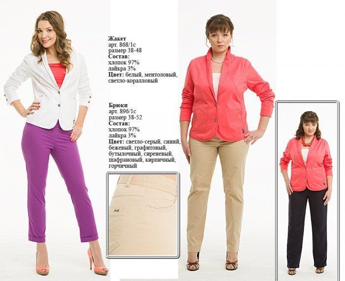 Тотальная Распродажа. Женская одежда М@rи Ф@йн - для самых обаятельных и привлекательных. р-ры с 42 по 60. 17 выкуп