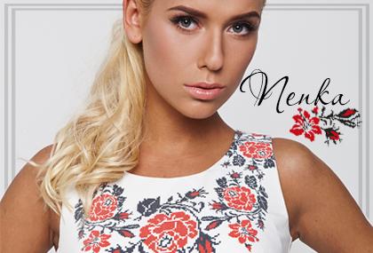 Сбор заказов. Одежда от Nenkа для женщин и мужчин. Уникальный стиль и элегантность Вам гарантированы! Распродажа. Экспресс. Море новинок - 5