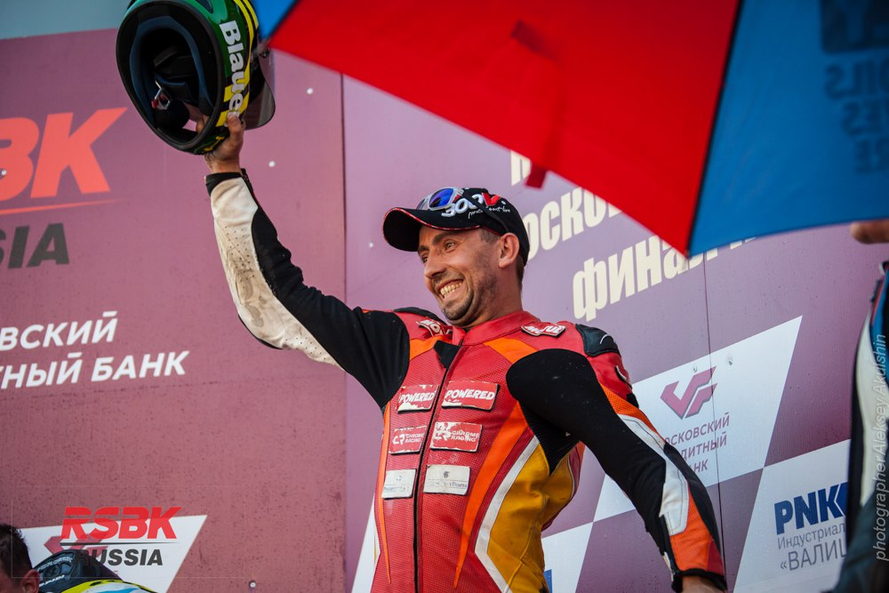������� ���������: ����� Russian Superbike Championship – RSBK 2015