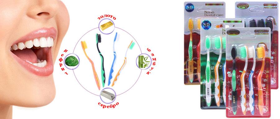 Сбор заказов. Nanoтехнологии для здоровья Ваших зубов Зубные щетки с ультратонкой двухуровневой щетиной и антибактериальными компонентами с использованием нанотехнологий + зубные пасты, мезороллеры и др. Выкуп 2