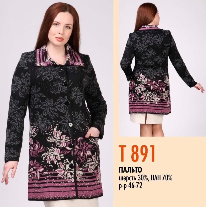 Сбор заказов. Milana Style - деловая мода! Безупречный стиль на каждый день!