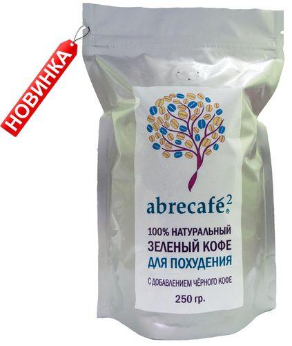 Диетический Абрекафе2 с добавление...