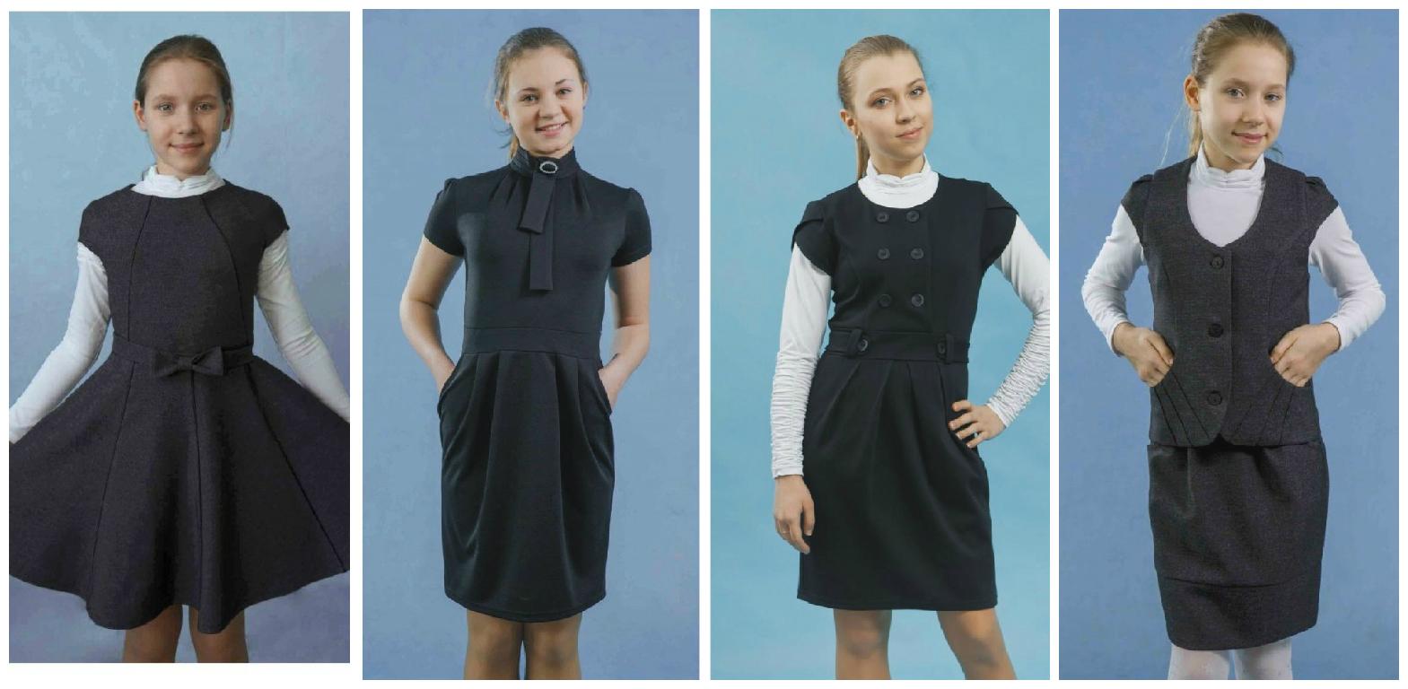 Сбор заказов. Красивая школьная форма для девочек. Водолазки по 295 руб, сарафаны и платья 900 руб, юбки, жилеты.Размеры 122-164. Цены Вас приятно удивят. Без рядов ! Выкуп- 3.
