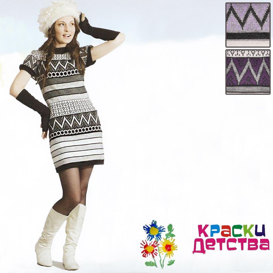 Сбор заказов.Краски детства-широкий ассортимент одежды для детей от 0-16 лет.Турецкое качество по низким ценам.Выкуп 6-2015