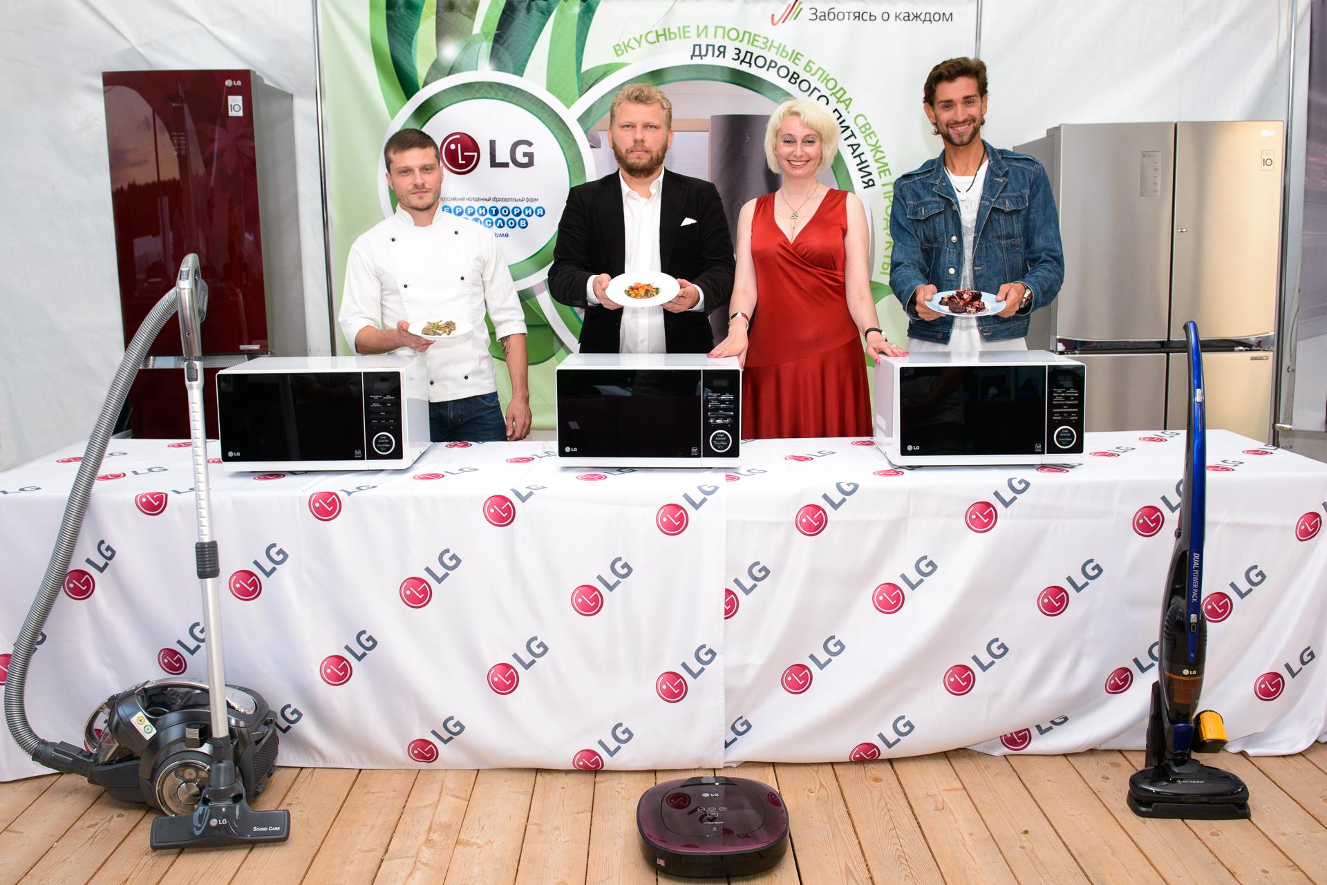 Кулинарный мастер-класс от LG Мужчины дома на Всероссийском молодежном образовательном форуме Территория смыслов на
