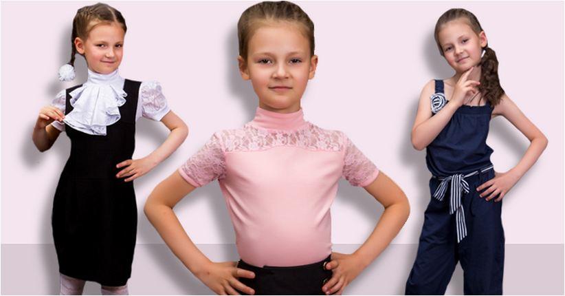 Школьная форма для девочек от ТМ Виолла: водолазки, блузки, жилеты, сарафаны, юбки. Цены удивительно низкие !!! Без