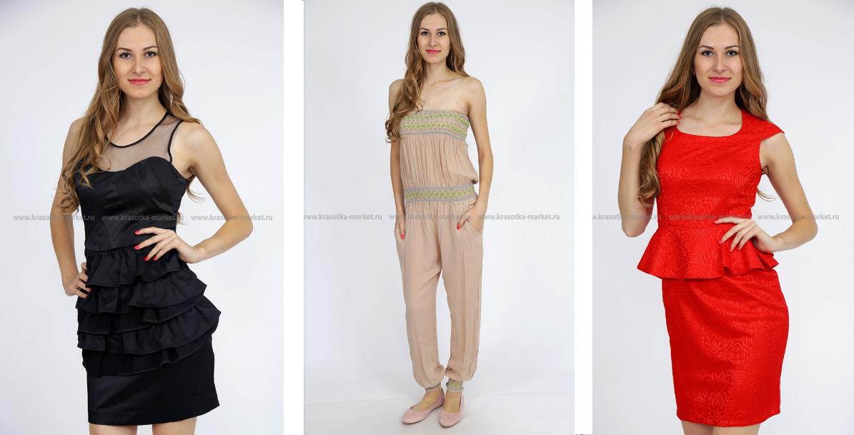 Сбор заказов. Бюджетная мода доступная всем - одежда для всей семьи от курток до носков по супер низким ценам: платья