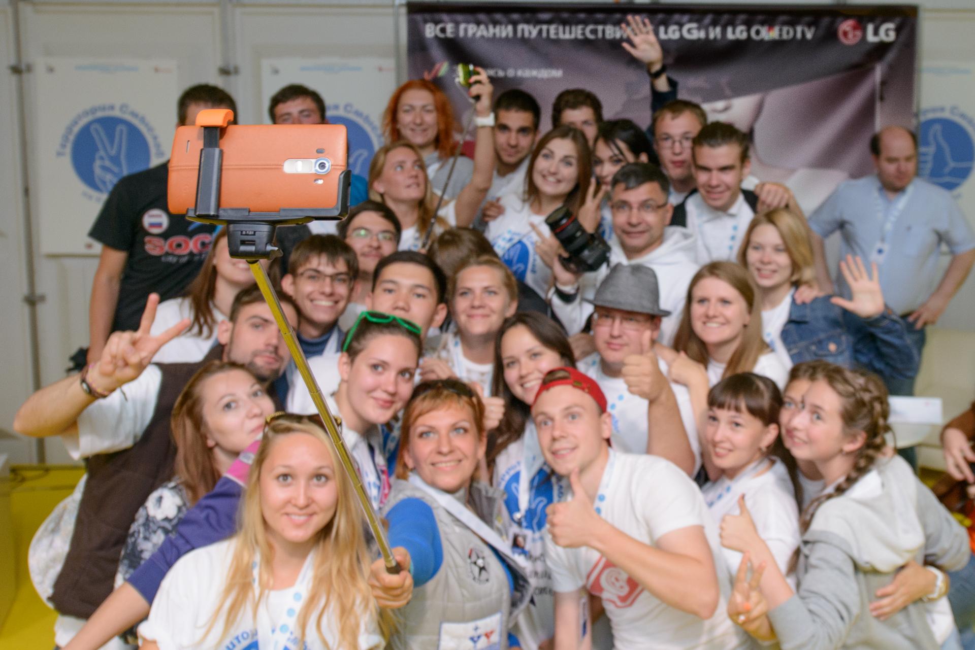 Мастер-класс Передовые технологии на службе журналистики от LG на Всероссийском молодежном образовательном форуме
