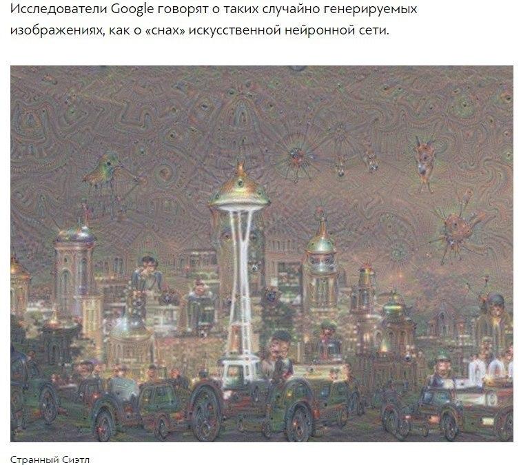 �������, ������� ��������� ������������� ���������, ��������� google