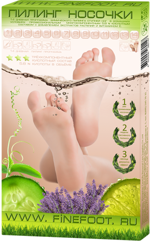 Сбор заказов. Пилинг-носочки Finеfоот - программа пилинга в домашних условиях для красоты ваших ножек! Парафиновые перчатки и носочки!-18