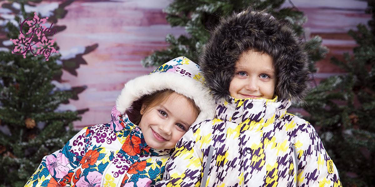 Осенние и зимние костюмы Gerda Kay из Дании. Европейское качество-выгодная цена! Предзаказ сезона 15-16.