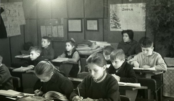 Однажды учительница математики из Миннесоты дала ученикам такое задание: составить список класса, подумать, что больше всего нравится в каждом из одноклассников, и записать это качество напротив его фамилии.