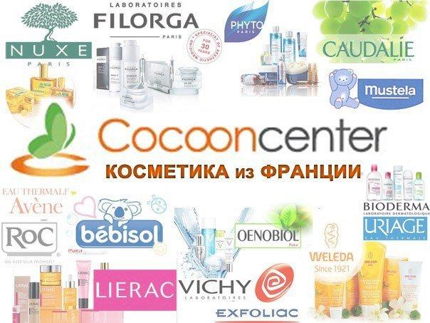 НАПРЯМУЮ ИЗ ФРАНЦИИ. Аптека. Дермокосметика для лица и тела, витамины, лекарства. Vichy, Avene, Bioderma, Caudalie, Kloran, La Roche Posay, Lierac. Орг.сбор 8%