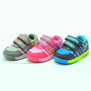 Сбор заказов. Детская обувь по сказочно низким ценам. Сандалии, кеды, кроссовки, ботинки-9.