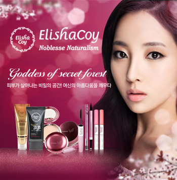 бор заказов. Корейская лечебная косметика Welcos, Elishacoy, Daeng gi meo ri, La Miso, Atopalm! Косметика на основе