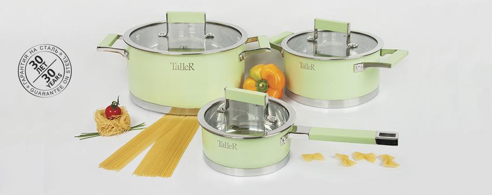 Сбор заказов. T.a.l.l.e.R - традиционный английский стиль посуды - 16. Живите со Вкусом!!!