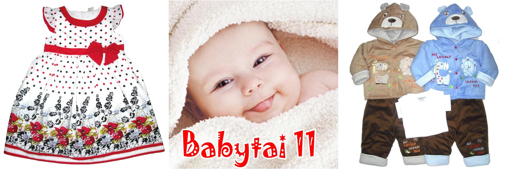 Сбор заказов. Babytai - большой выбор детской одежды от 0 и старше. Утепленные костюмы для малышей на прохладное лето и теплую осень. Распродажа: все по 200, 300, 400 рублей. Выкуп 11