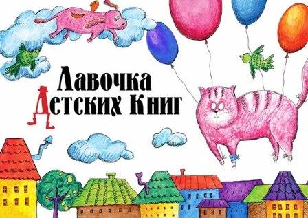 Книжная лавка - 17. Развивалки, рисовалки, тесты, наклейки и другие детские книжки.