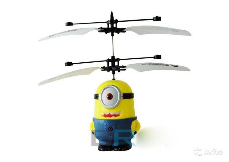 Летающие миньоны. Новый хит продаж! Веселая игрушка для мальчиков и девочек! орг Latona