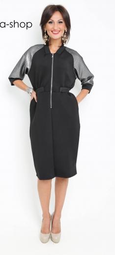 Сбор заказов. Выбери свой Look. Более 400 моделей платьев от 42 до 56, юбки, блузки. Кардиганы. Пальто. Галереи. Август (5 закупка)