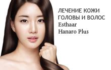 Средства для волос, лица, тела и дома. Полюбившаяся многим продукция лидера косметического рынка из Южной Кореи Ker@sy$. Настоящее качество, доступное каждому. Новинки! Выкуп 31