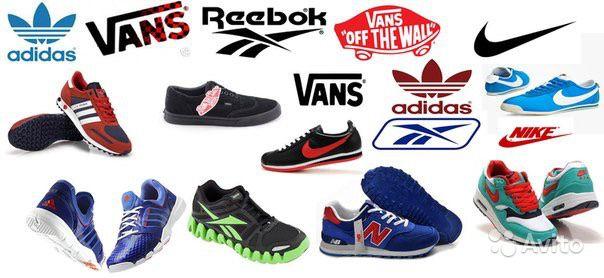 Сбор заказов. Одежда и обувь Adidas, Nike,Тop-secret, Sprandi и др. Кроссовки, куртки, толстовки, спортивные костюмы