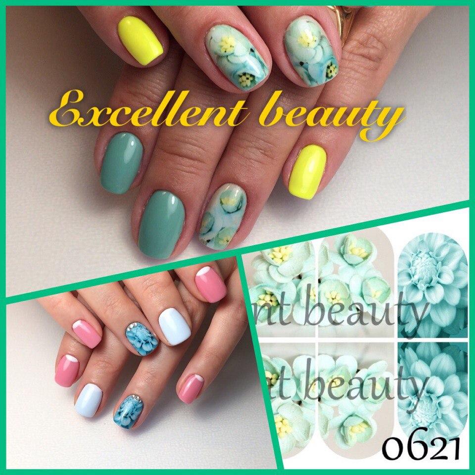 "���� �������. �������-������ �� ""Excellent beauty"" - 23 ��� ��. ����� 2"