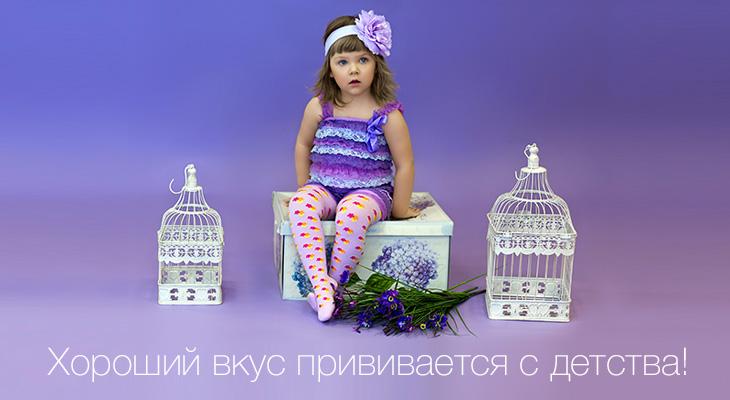 Сбор заказов.Изумительные детские колготочки , которые порадуют мам и малышей. ТМ Brubeck