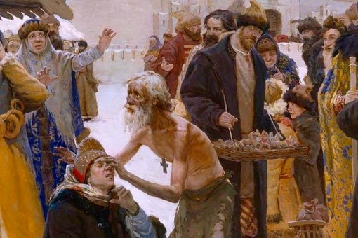 15 АВГУСТА ВСПОМИНАЕМ БЛАЖЕННОГО ВАСИЛИЯ, ХРИСТА РАДИ ЮРОДИВОГО, МОСКОВСКОГО ЧУДОТВОРЦА (1552-1557).
