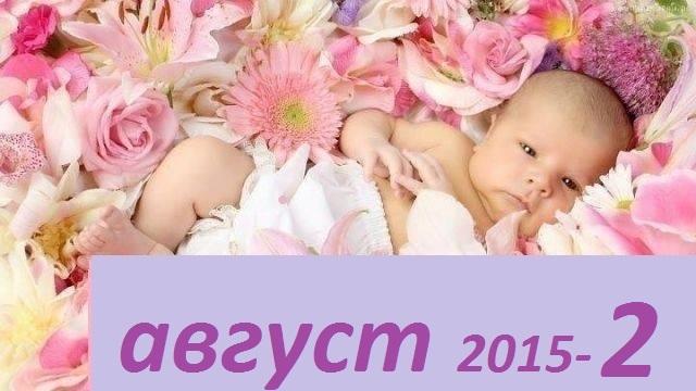 Сбор заказов. Детская одежда Фламинго. Огромнейший выбор ясельки без рядов. Высокое качество, утонченный дизайн