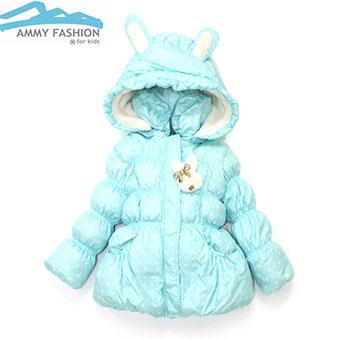 ���� �������. ��������� ������� �������� � ����������� ��������� Ammy Fashion. �����-���� 2015/16. ��� �����. ����� 1