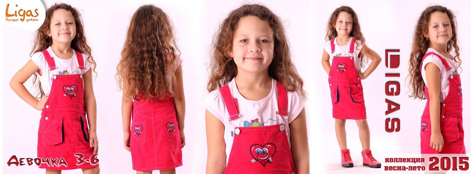 Сбор заказов-7. Распродажа коллекции прошлого года детской джинсовой и вельветовой одежды ТМ Ligas, Fabex, Republik