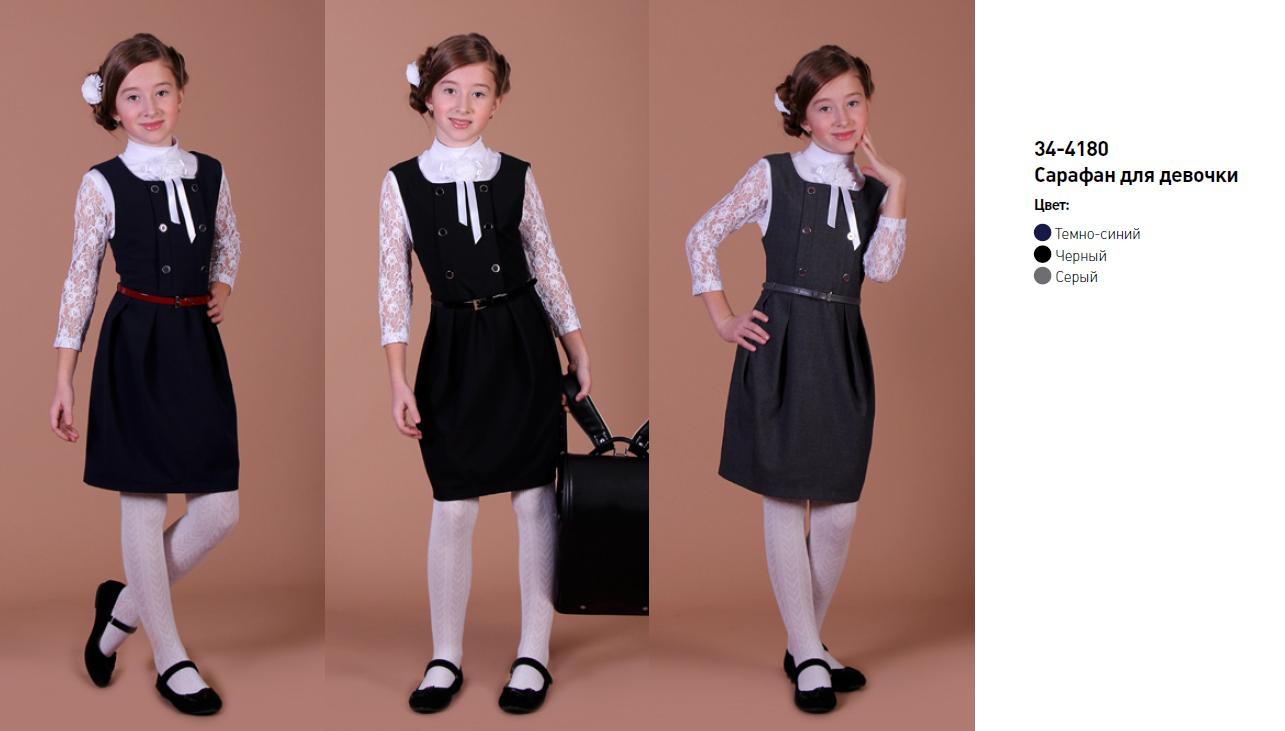 Клевая распродажа Аб@лденной стильной одежды для детей и подростков от Stillini. Скидки до 40%. Лето, школа, колготки