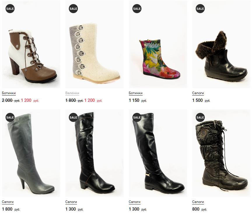 Cбор заказов. Распродажа.Обувь на все сезоны по доступным ценам.Быстрый сбор. Без рядов. Выкуп 5.