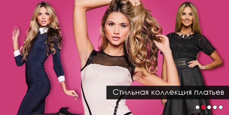 Модная одежда SK-House, Stella, Gepur, Фабрика Моды, Модный Остров и др. Шикарные модели! Без рядов. Выкуп-6.